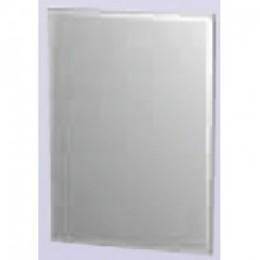 INTEDOOR Zrcadlo AL ZS 50