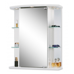 Zrcadlová skříňka HAVANA LED 55cm