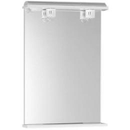 EKOSET zrcadlo s osvětlením 50x75x18cm